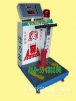 投币式电脑拉力器 型号:GYKLQ-1