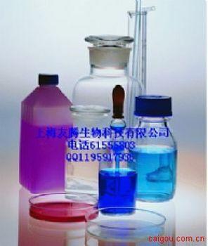菊花枯黄斑点类病毒(CCMV)ELISA Kit