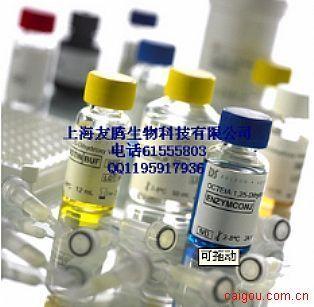 小鼠CD3分子(CD3)ELISA Kit