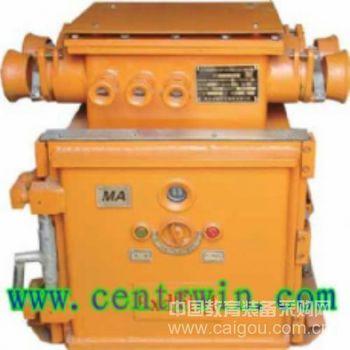 矿用隔爆兼本安型分级闭锁真空电磁起动器/真空磁力启动器 型号:HTYQJZ-200/1140(660)S