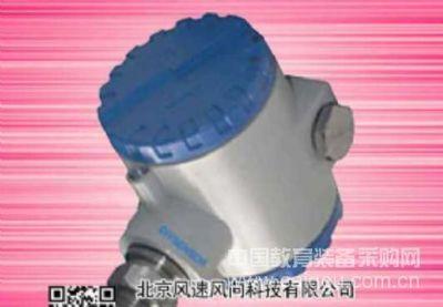 扭矩传感器 压力变送器  压力传感器 拉力传感器