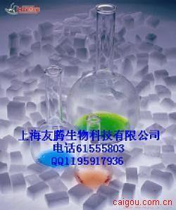鹦鹉衣原体IgG(Chlamydia IgG)ELISA kit
