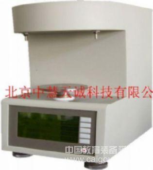 全自动界面张力测定仪 型号:SJDZ-6541A