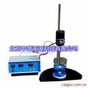 细集料亚甲蓝测定仪 型号:NKJL-II