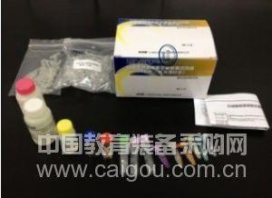 鸡新城疫(NDV)ELISA试剂盒