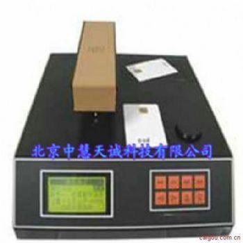 油菜籽芥酸硫甙速测仪 型号:TZYDL-2000