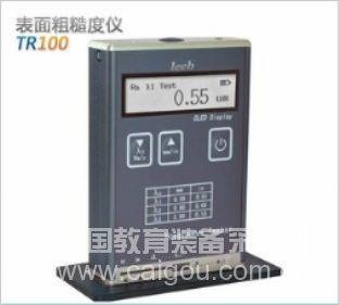 TR100,袖珍式粗糙度仪厂家,价格