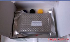 植物激素脱落酸(ABA )ELISA Kit