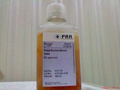 优质国产血清价位,标准小牛血清(无菌过滤、热灭活)代理厂家价格