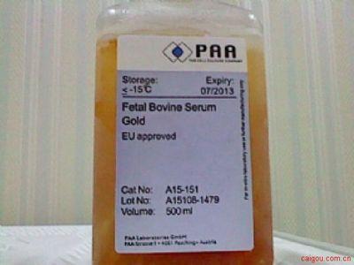 优质国产血清价位,普通牛血清白蛋白/BSA代理厂家价格