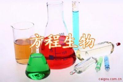 北京优级生化试剂Catalase   过氧化氢酶(牛肝)最低价格 品牌 Sigma