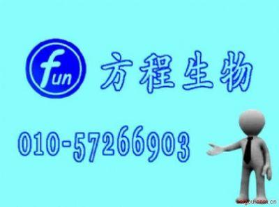 北京代测大鼠胰淀素(Amylin ),大鼠Rat ELISA Kit试剂盒多少钱
