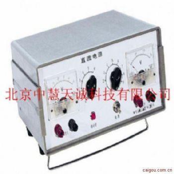 直流电源 型号:CJDZ-D-2