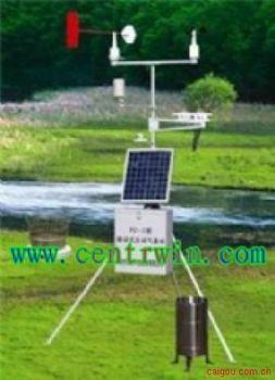 防火气象站 型号:BYTYD-ZS-H