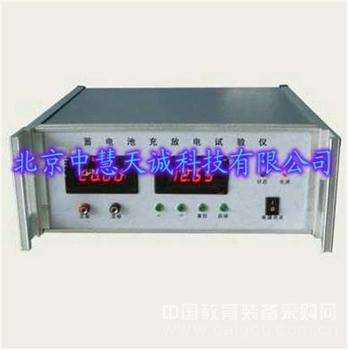 铅酸蓄电池充放电实验仪/蓄电池综合测试系统 型号:UKSY-2