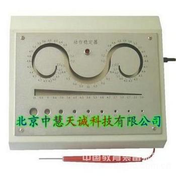 动作稳定器(带定时记时计数器) 型号:BT-U304A