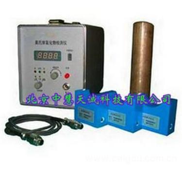 奥氏体氧化物检测仪/氧化物检测仪 型号:JZXZ-830S