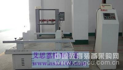 大型振动试验装置系统