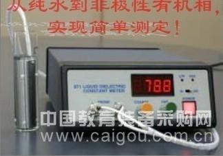 液体介电常数测定仪 介电常数测定仪GZQ/871