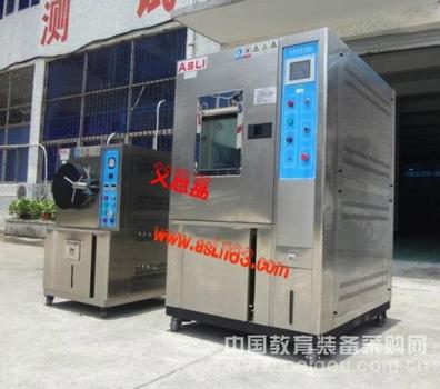 防爆高低温气压试验箱不降温 技术指标均符合国家标准 直销