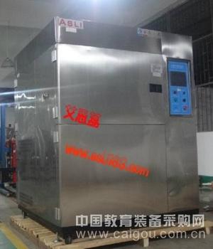 浙江高低温冲击测试箱多少钱 国家标准 质量保证,价格优惠