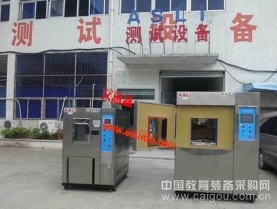 二箱式冷热冲击试验仪进口 热销 权威机构检验
