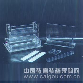 加宽双垂直电泳仪/加宽双垂直电泳槽  型号:HAD-DYCZ-24B