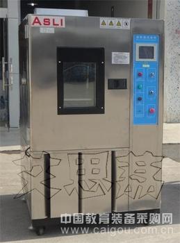液槽温度冲击试验箱 天津 型号规格
