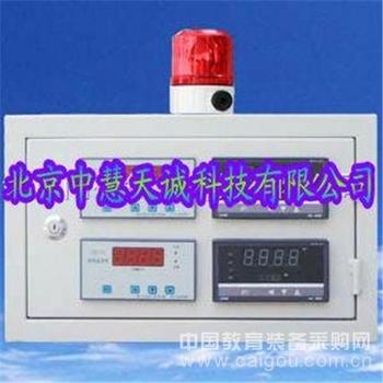 壁柜式碎煤机振动温度监控系统 型号:SWJ-05
