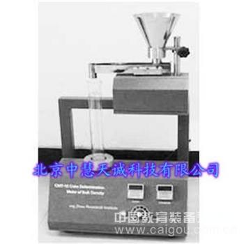 焦粒振实密度测定仪/煅后焦体积密度测定仪 型号:CMT-16