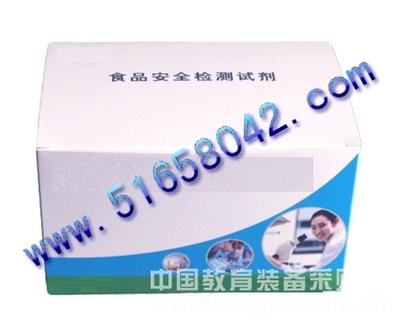 水发食品碱含量快速检测试剂盒/碱含量快速检测试剂盒/碱含量检测试剂盒/碱含量快速试剂盒 型号:RX5-JH