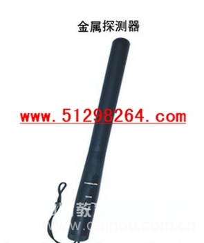 手持式金属探测器/金属探测仪