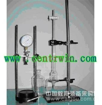 二氧化碳测定及空气含量测定仪/啤酒饮料二氧化碳测定仪 型号:CYET7001-B