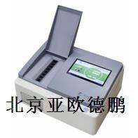 土壤肥料养分速测仪/土壤养分速测仪/土壤养分检测仪