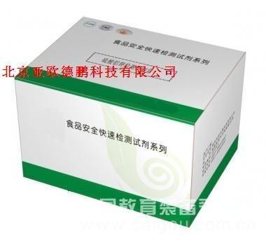 面粉中硫酸铝钾检测试剂 硫酸铝钾检测试剂