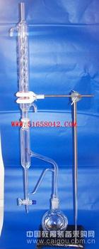 磨口挥发油测定器/挥发油提取器/  型号:HAD-500ML