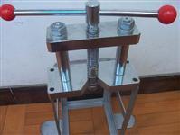 手动压钠机/压钠机