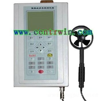 便携式多参数测定器/通风参数测试仪 特价 型号:DFC-KCZC5