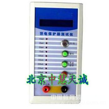 漏电保护器测试仪 特价 型号:SGY-LBQ-II