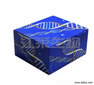人视网膜母细胞瘤抑制蛋白(pRB)ELISA试剂盒