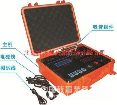 智能电阻率测定仪 电阻率测定仪 电阻率检测仪 型号:QD-DZL