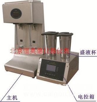 变频高速搅拌机 高速搅拌机 变频搅拌机 型号:QD-GJS-B12K