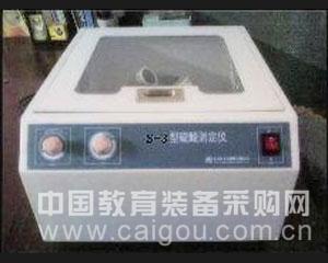 硫酸测定仪