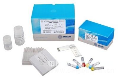 大鼠抑制素B(INH-B)ELISA检测试剂盒