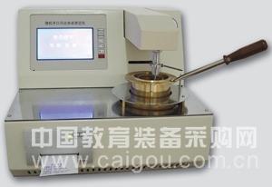 开口闪点测定仪 型号;DP-K02