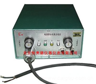 电雷管全电阻分选仪/全电阻分选仪/分选仪 型号:HA-KBD8