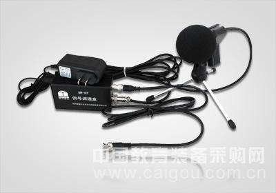 噪声传感器 声音传感器  型号:HTZ-2KA