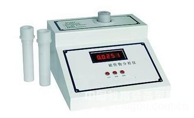 磁性物分析仪/磁性物检测仪