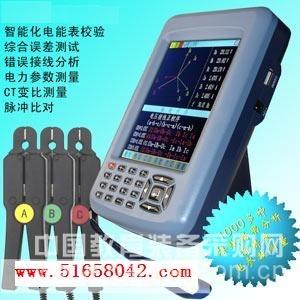 三相钳形多功能电力稽查仪(0.5)     型号:ZY-MG6000C型