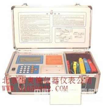 电机多参数测试仪/多参数测试仪/电机多参数检测仪 型号:HYJ-CDY-1A